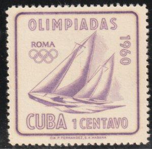 1960 Cuba Stamps Sc 645 Sailboats  Olympic Games Rome MNH