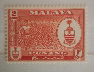 Malaya Penang 1960 Coat of Arms & Local Motifs Pineapple MNH**