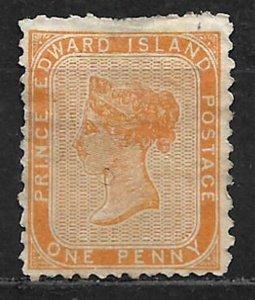 COLLECTION LOT OF # 4 PRINCE EDWARD ISLAND UNUSED NO GUM 1862 CV= $37.50