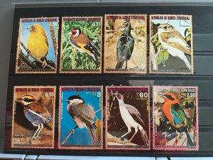 Rep De Guinea Ecuatorial Birds  stamps  R25127
