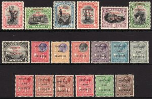 1926-27 Malta KGV Postage & Revenue O/P complete set (19) MLMH Sc# 148 / 166