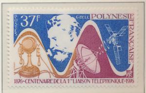 French Polynesia Stamp Scott #291, Mint Hinged - Free U.S. Shipping, Free Wor...