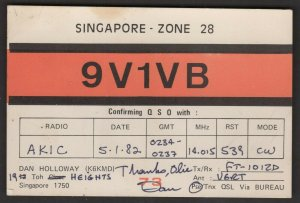 QSL CARD Dan Holloway,82,9V1VB,Singapore(Q4503)