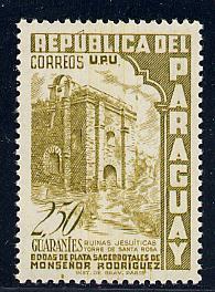 Paraguay Scott # 494, mint