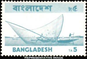Bangladesh Scott 54 Mint never hinged.