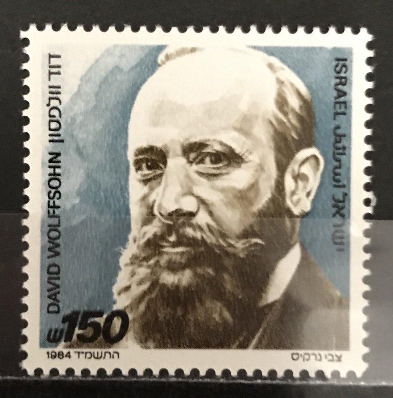 Israel 1984 #888, MNH, CV $.90
