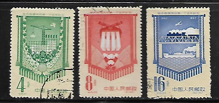 PEOPLE'S REPUBLIC OF CHINA, 334-336, USED, CROSSING YELLOW RIVER