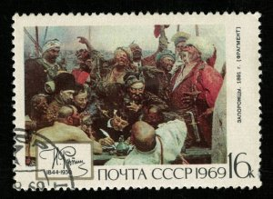 Art of 1891, 16 kop, 1969 (T-6913)
