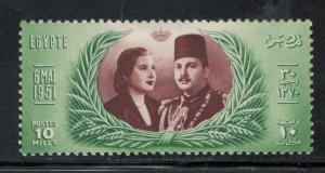 Egypt 1951 Wedding of King Farouk and Narriman Sadek Scott # 291  MH