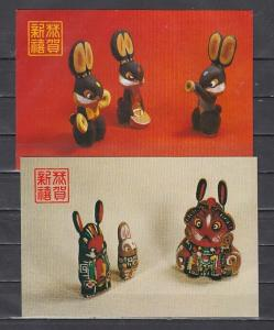China, Rep. 1987 issue. Year of the Rabbit on 2 Postal Cards.