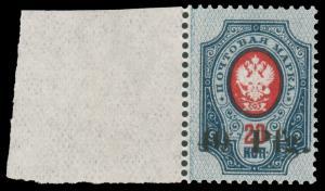 GERMAN OCCUPATION OF Estonia - DORPAT 1918 40pf on 20k BLUE & CARMINE MNH #N2...