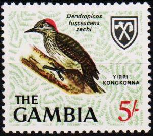 Gambia. 1966 5s S.G.243 Unmounted Mint