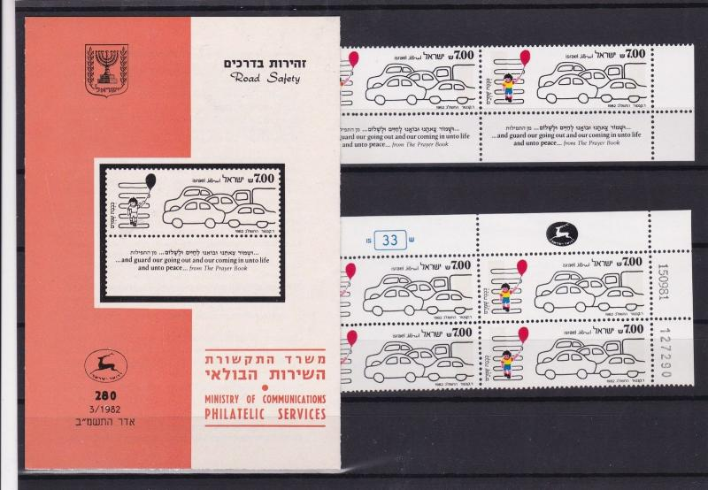 Israel 1982 mint never hinged  Stamps Ref 15392