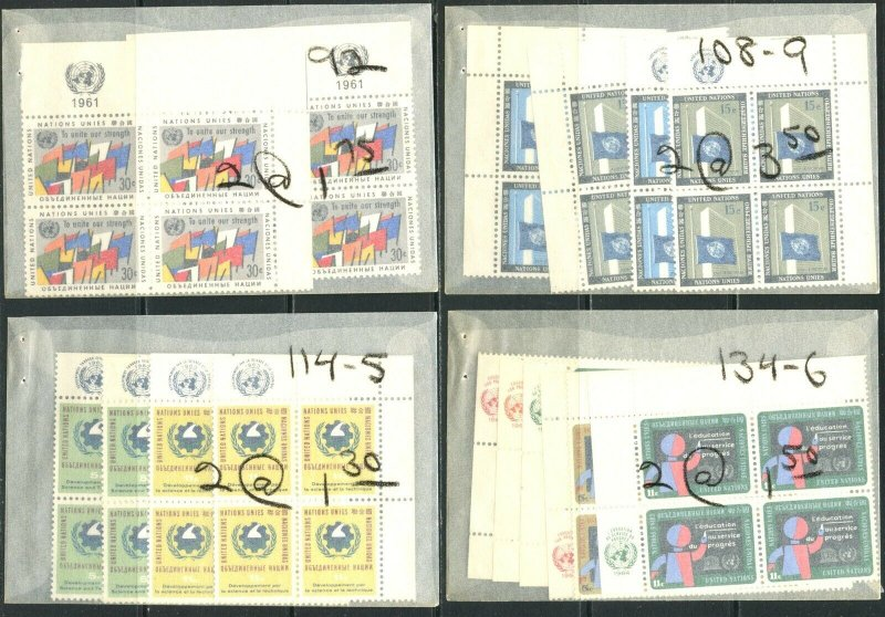 UN NY Sc#75-76//134-136 1960-64 Eight Complete Sets—Eight Stamps Each OG Mint NH