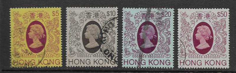 Hong Kong 400-3 High Values use f-vf, see desc. 2019CV $50.50