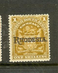 RHODESIA (P2112BB) ARMS 1/-  SG107   MOG