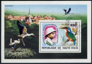 Upper Volta 1975 Noble Prize Albert Schweitzer People Bird S/S Stamp CTO Mi BL35