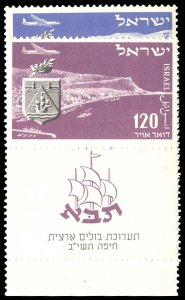 ISRAEL C7-8  Mint (ID # 91958)