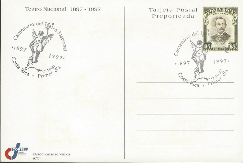 COSTA RICA CENTENARY of the NATIONAL THEATER POST CARD, MENA PC20 FDC 1997