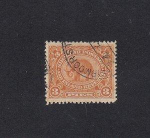 India (Sirmoor) Scott #11 Used