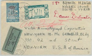 58944 - SYRIA - POSTAL HISTORY: OVERPRINTED REVENUE STAMPS on COVER - Yvrt 295