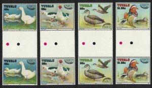 Tuvalu Ducks Birds 'Pacific 97' Stamp Exhibition 4v Gutter Pairs 1997 MNH