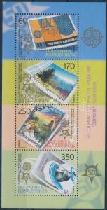 Makedonien stamp 50th anniversary of Europa CEPT stamp block MNH 2005 WS190521