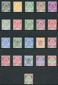 Perlis SG7/27 1951 Set of 21 Fresh M/Mint