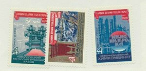 Russia Stamp Scott #4380 To 4382, October Revolution Issue From 1975