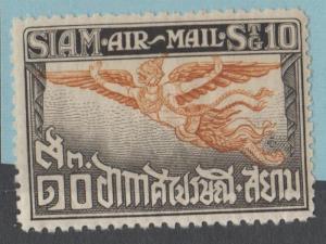Thailand Siam C4 Postfrisch mit Scharnier Og Kein Fehler Extra Fein