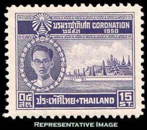 Thailand Scott 659 Mint never hinged.