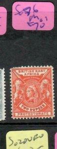 BRITISH EAST AFRICA (P1405B)  QV LION  2R  SG 76  NIB PERF UL   MOG