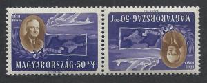 HUNGARY SC# CB1B F-VF MNH 1947 tete-beche pr