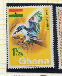 Ghana 1967 (1 Jun-4 Sept) Early Issue Fine Mint Hinged 1.5Np. NW-99792