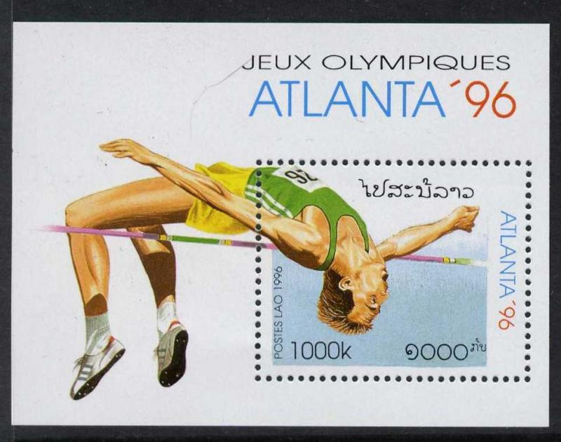 Laos 1259 MNH - Olympic Sports, High Jump
