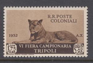 Libya Sc B45 MLH. 1932 1.75L + 25c olive brown Lion, VF