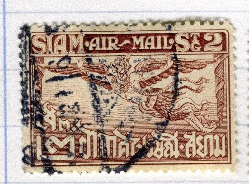 THAILAND;  1925 early Garuda Air issue fine used 2s. value