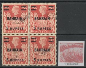 Bahrain, CW 40b, used block T Guide Mark variety