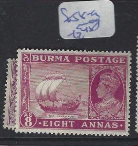 BURMA (P0410B) KGVI   SG 58-59   MOG