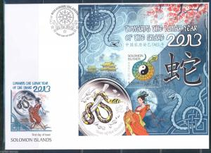 SOLOMON ISLANDS 2013  LUNAR NEW YEAR OF THE SNAKE  S/SHEET  FIRST DAY COVER
