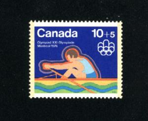 C B5 -2   Mint NH VF 1975 PD
