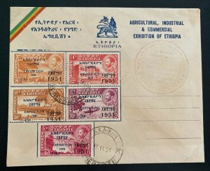 1951 Adis Ababa Ethiopia First Day Cover FDC Agricultura Industrial Exhibition