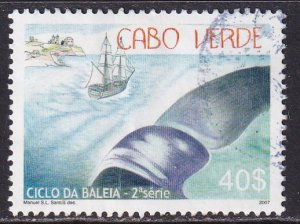 Cape Verde (2007) #894used