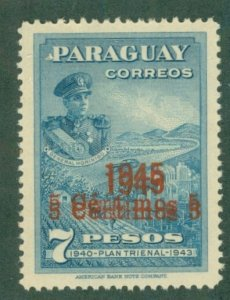 PARAGUAY 404 MNH DOUBLE SURCHARGE  BIN $15.00