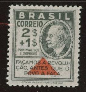 Brazil Scott 353 MH* from 1931 Revolution set