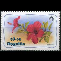 ANGUILLA 1982 - Scott# 478 Flower $7.5 NH
