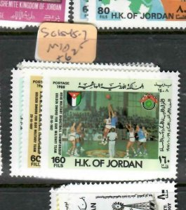 JORDAN (P0106BB)  BASKETBALL   SG  1545-7   MNH