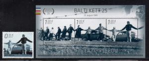 Estonia Sc 764-5 2014 Baltic Chain stamp & sheet mint NH