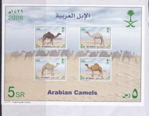 SAUDI ARABIA 2008 ARABIAN Camels S/S IMPERF  SC 1396A MNH