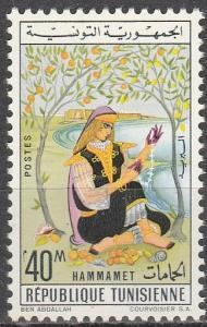 Tunisia #418 MNH  (S8306)